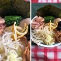 Photos: tabeteだし麺シリーズ「高知県産柚子だし 塩ラーメン」