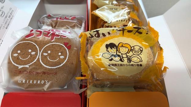 ニコマド ・ はい・チーズ!(りくろーおじさんの店)