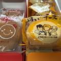 Photos: ニコマド ・ はい・チーズ!(りくろーおじさんの店)
