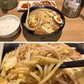 Photos: 東横 京都駅ビル店