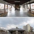 Photos: 松永久秀公墓・松永弾正屋敷跡/妙恵会総墓地(京都市下京区)
