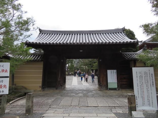 大徳寺(京都市北区)総門
