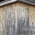 Photos: 大徳寺(京都市北区)本坊