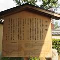 Photos: 大徳寺塔頭(京都市北区)聚光院