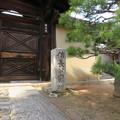 Photos: 大徳寺塔頭(京都市北区)総見院