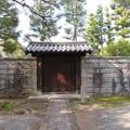 Photos: 大徳寺(京都市北区)近衛家廟所