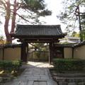 大徳寺塔頭(京都市北区)玉林院