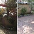 Photos: 大徳寺塔頭(京都市北区)玉林院