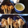 Photos: あぶり餅 かざりや(京都市北区)