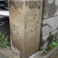 Photos: 15.04.07.小野小町雙紙洗水遺跡(上京区)