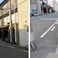 足利将軍室町第跡(上京区)