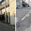 Photos: 足利将軍室町第跡(上京区)