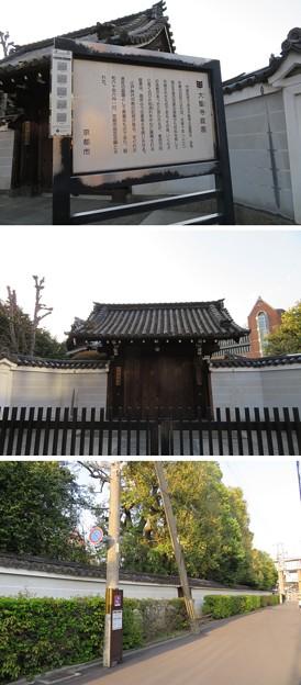 大聖寺/花の御所 岡松殿(上京区)