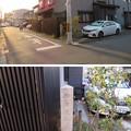 尾形光琳宅蹟(上京区)
