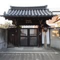 Photos: 泉明院/興善院旧跡・尾形光琳菩提所(上京区)