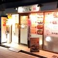 Photos: ぶんや(伏見区淀本町)