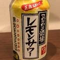 Photos: 晩酌(゜◇、゜)