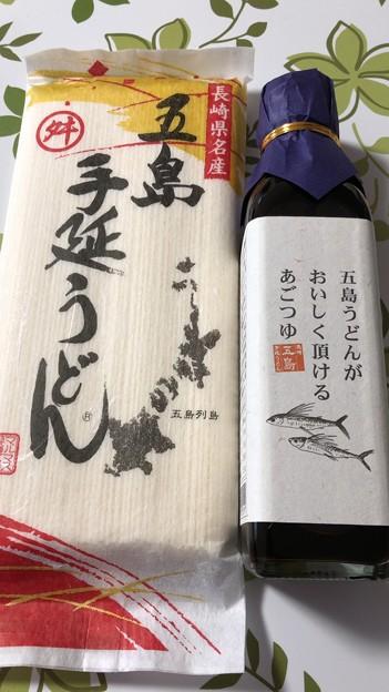 五島うどん再びゲット((p(゜∀゜) つゆも買ってみた!!