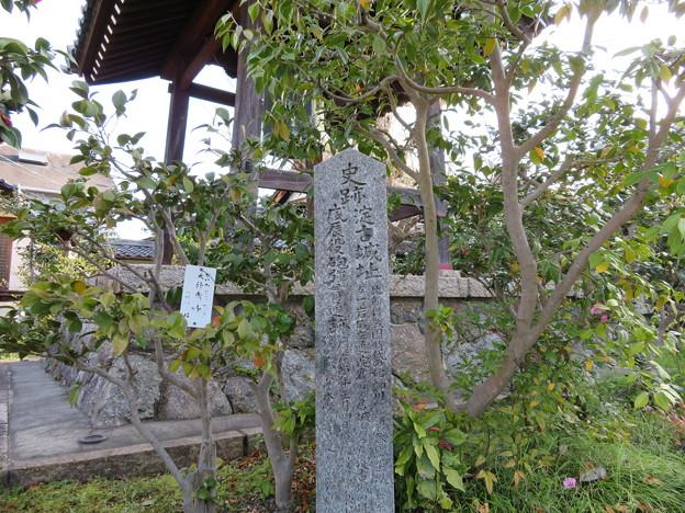 淀古城/妙教寺(伏見区)戊辰役砲弾貫通跡碑