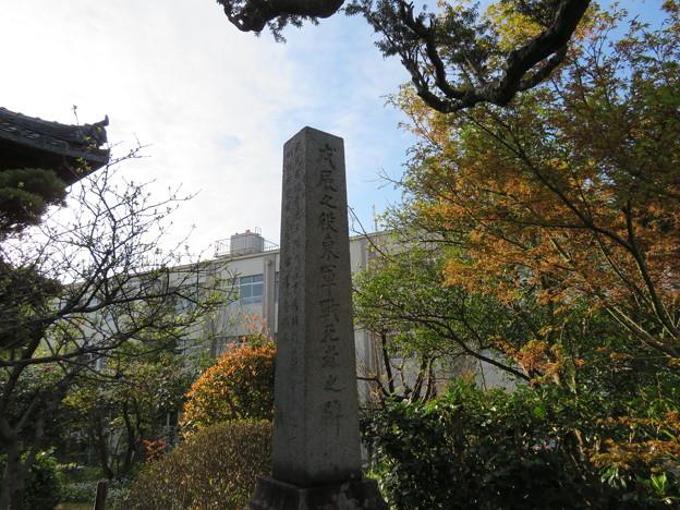 淀古城/妙教寺(伏見区)戊辰之役東軍戦死者之碑