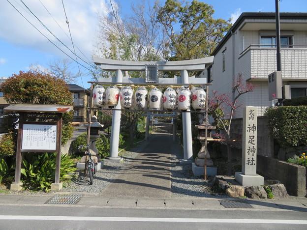 Photos: 神足神社(勝竜寺城 神足屋敷。長岡京市)