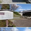 Photos: 勝竜寺城本丸(長岡京市)北門