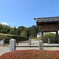 Photos: 土御門天皇陵 金原陵(長岡京市)