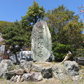 Photos: 19.04.09.宝積寺(乙訓郡大山崎町)殉国十七士墓