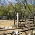 天王山 山崎城(大山崎町)青木葉谷展望台