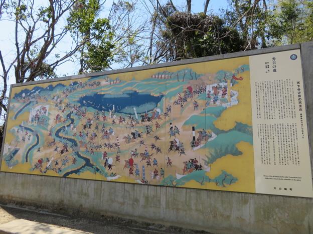 天王山 山崎城(大山崎町)