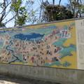 Photos: 天王山 山崎城(大山崎町)