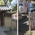 片埜神社(枚方市)東門