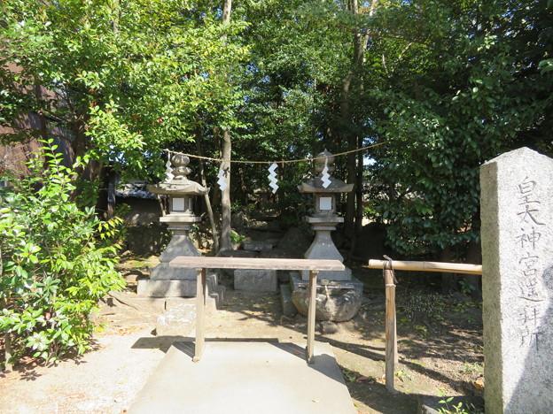 片埜神社(枚方市)皇太神宮遥拝所
