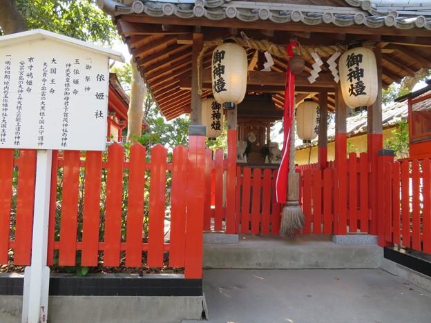 片埜神社(枚方市)依姫社