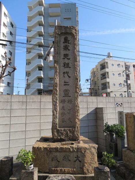 島家供養塔(大阪市淀川区 木川共同墓地)