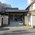 Photos: 成正寺(大阪市北区)