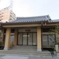成正寺(大阪市北区)