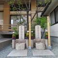 Photos: 成正寺(大阪市北区)大塩平八郎墓(再建)・大塩格之助墓(養子)