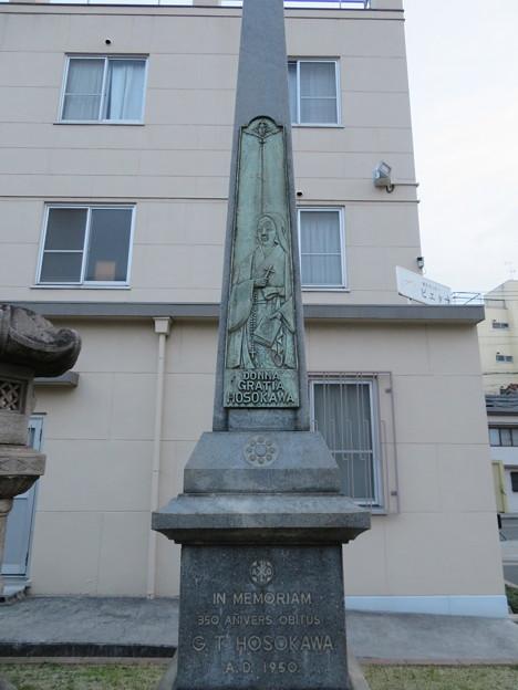 細川ガラシャ慰霊塔(中央区。大阪カテドラル聖マリア大聖堂)