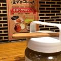 Photos: 牛カツのタケル 日本橋店(浪速区)