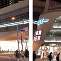 Photos: なんば駅(浪速区)難波中2交差点より