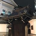 三津寺砦跡/三津寺(中央区)