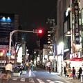 アメリカ村(大阪市中央区)