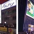 Photos: 道頓堀川(中央区)道頓堀橋より