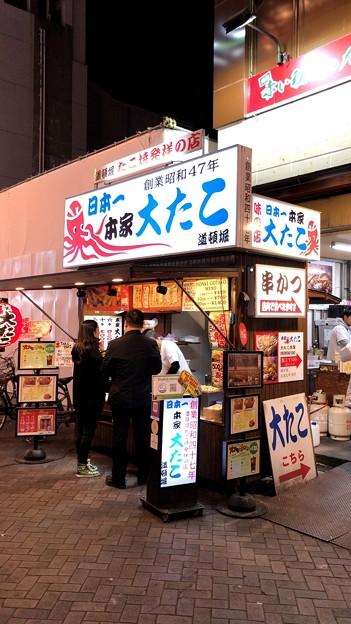 本家 大たこ(大阪市中央区)