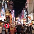 Photos: 道頓堀商店街(中央区)西振り返り