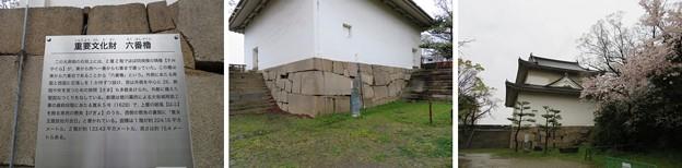 大坂城(大阪府大阪市中央区)六番櫓