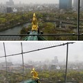 Photos: 大坂城(大阪府大阪市中央区)復興天守より