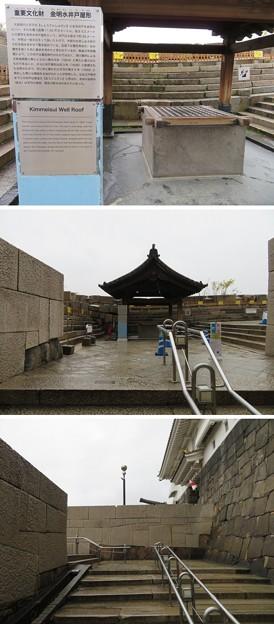 Photos: 大坂城(大阪府大阪市中央区)復興天守・金明水井戸