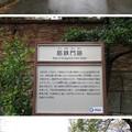 Photos: 大坂城(大阪府大阪市中央区)筋金門跡